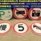 天津公路�酥九�,交通指示牌,限速�酥九�S家�N售